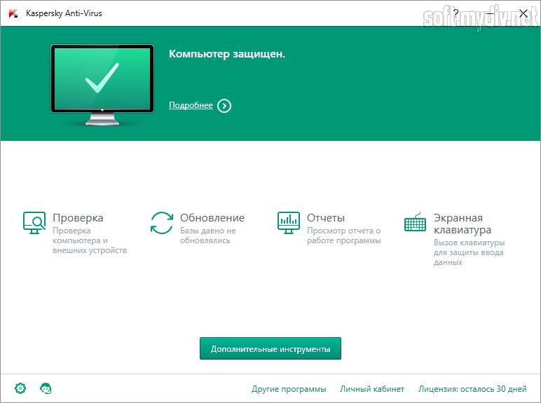 Антивирус касперского и смс без ключа