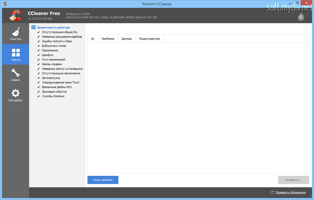 Ccleaner portable for windows xp