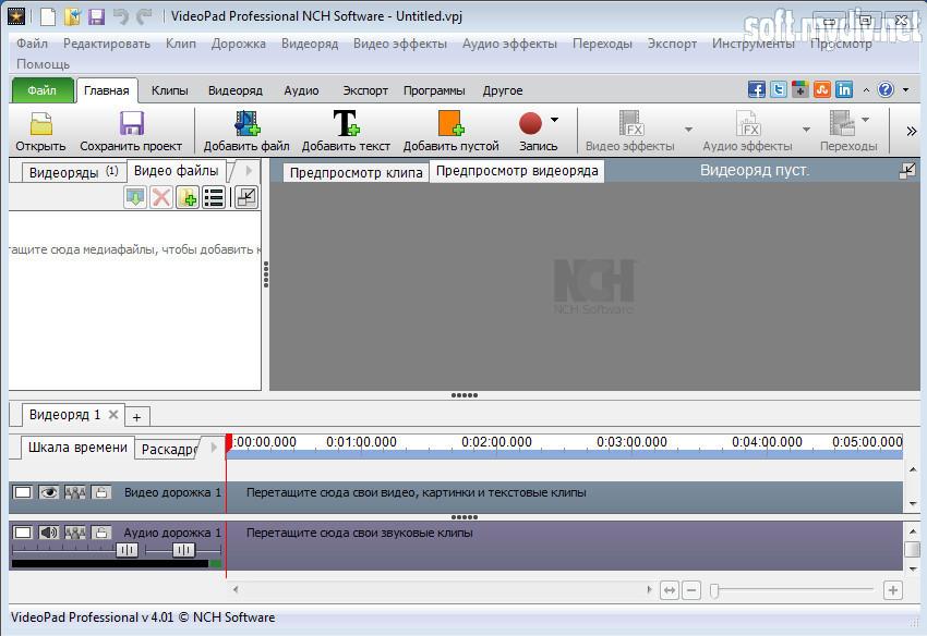 Программа соединяющая видео скачать бесплатно