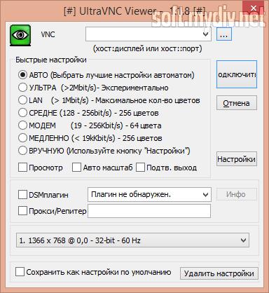 Descargar Videoget Version Completa Gratis Espaol