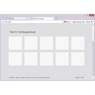 Общий вид панели инструментов в браузере
