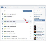 Скачивание музыки из ВКонтакте