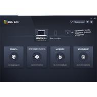 AVG Protection Free (AVG Zen)