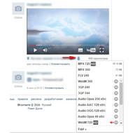 Скачивание видео из ВКонтакте