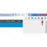 Программа на панели инструментов в браузере