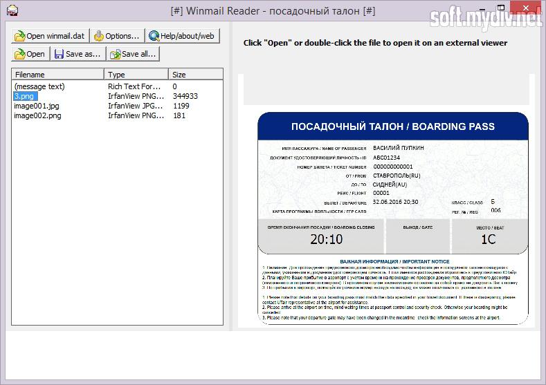 Программу для просмотра dat файлов скачать бесплатно