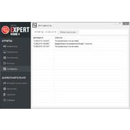 Главное меню (мониторинг активности пользователя)