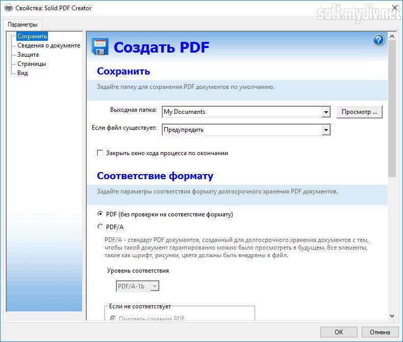 Конструктор сайтов скачать бесплатно русская версия торрент