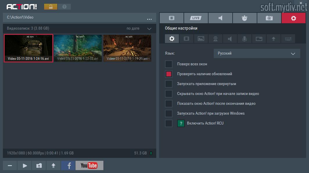 Програмку для съемки видео с экрана и игр на российском