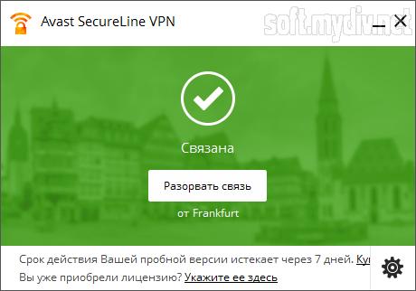 download systemisches dienstleistungsmanagement
