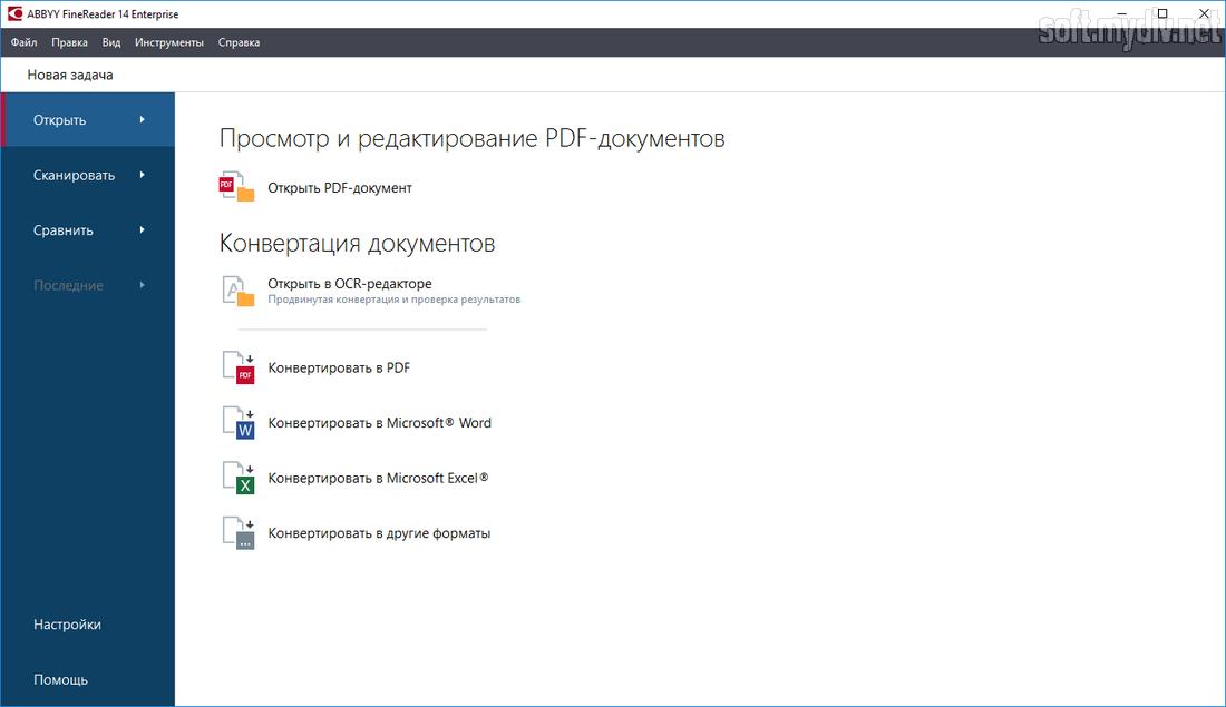 Программа для редактирования сканированного текста скачать бесплатно