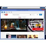 Выбор видеохостинга и поиск видеороликов