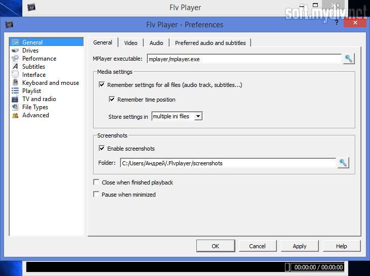 Скачать программу для открытия flv файлов