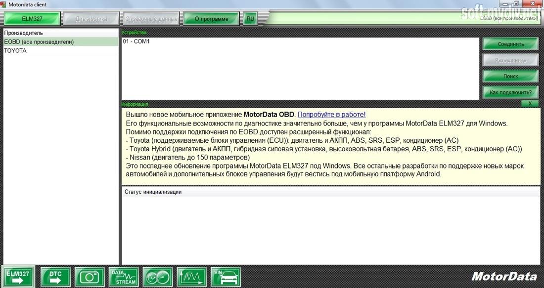 Motordata Elm327 Rus скачать