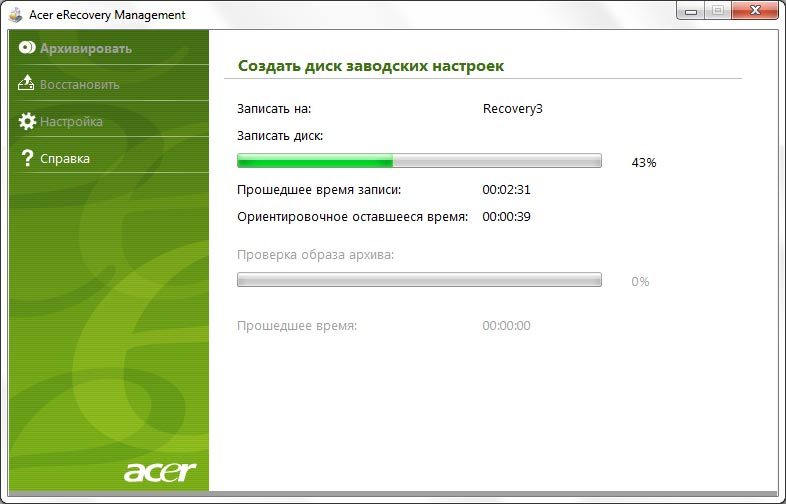 Программа acer erecovery management скачать