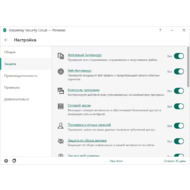 Меню настроек Kaspersky Security Cloud