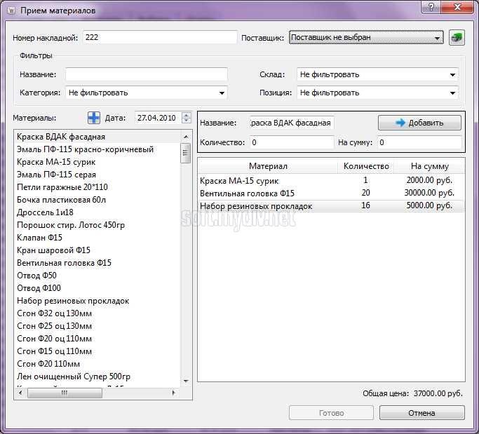 Русификатор для Cool Edit Pro 2 0. скачать патч для для Lineage 2