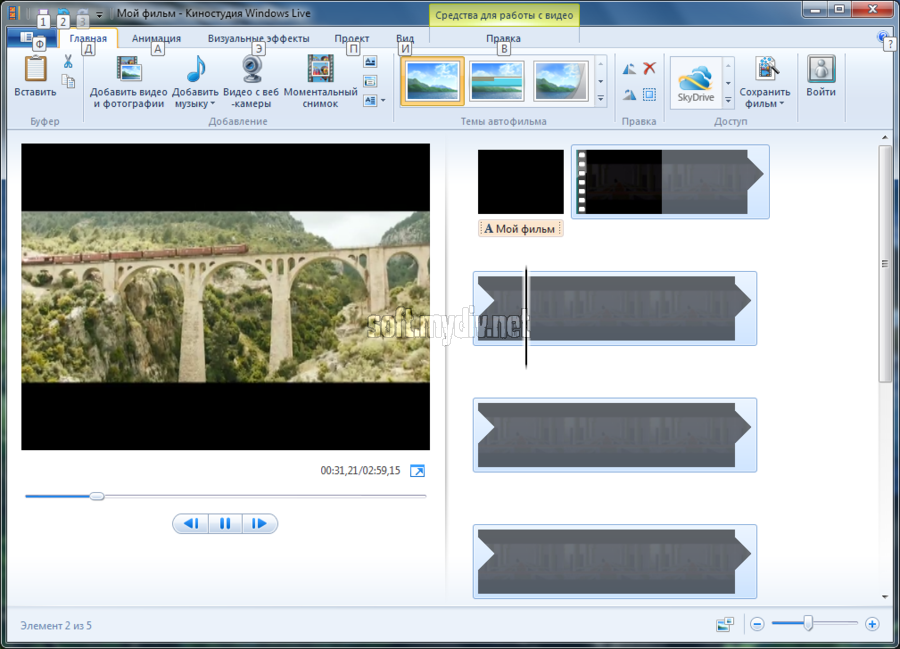 Windows live movie maker киностудия