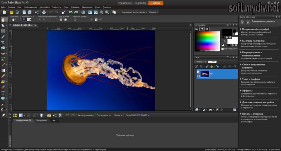 обработка изображений в windows movie maker: hahuz.bugs3.com/2014-12-26/obrabotka-izobrazhenij-v-indos-movi.php