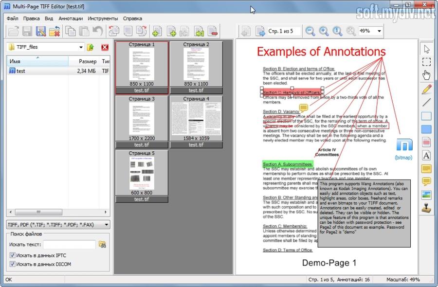 Multipage Tiff Editor