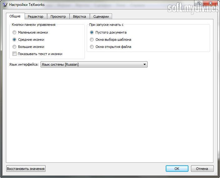 Miktex Download For Windows 7