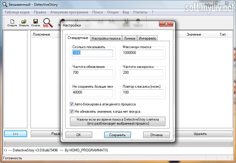 Скриншоты программы.