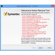 Norton Removal Tool 21.0.0.14